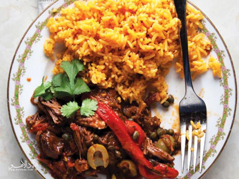 رُپا انواع مختلفی دارد و با مرغ یا گوشت گاو و خوک تهیه میشود.