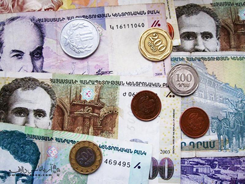 درام، واحد پول ارمنستان.