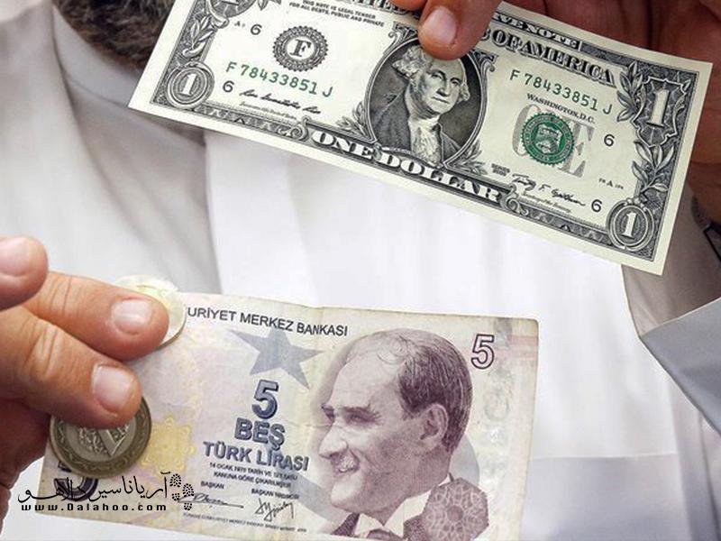 واحد پول ترکیه لیراست.