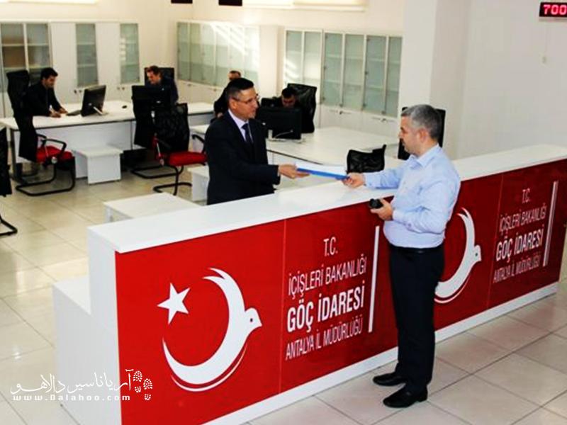 اقامت در ترکیه از طریق کار یا استخدام در ترکیه.