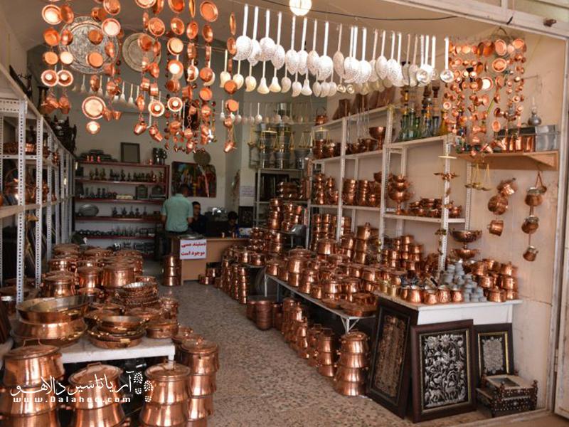 فروش ظروف مسی در کرمان.