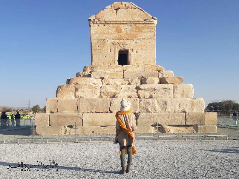 مجموعه میراث جهانی پاسارگاد مجموعهای از سازههای باستانی برجایمانده از دوران هخامنشی است.