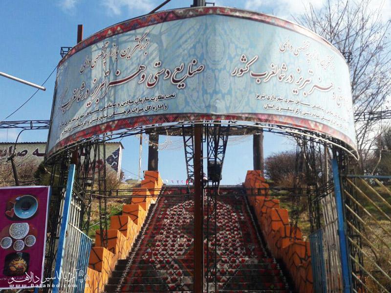 بازارچه دائمی صنایع دستی تبریز بزرگترین بازارچه دائمی صنایع دستی شمال غرب کشور است.