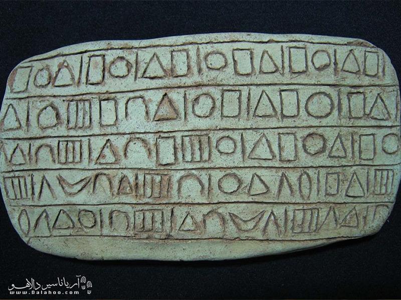نمونهای از خط مردم جیرفت در هزاره سوم پیش از میلاد.
