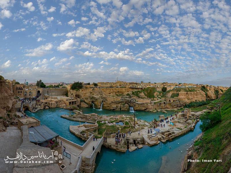 سیستم آبی شوشتر نشاندهنده نبوغ و هوش خلاقانه ایرانیان در طراحی سیستمهای آبی در زمان داریوش بزرگ است.