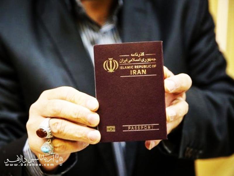 در سفر برای اخذ ویزا از سپردن گذرنامه یا هرگونه مدرکی به افراد واسطه خودداری کنید.