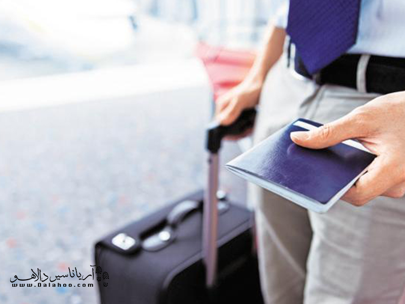 پیشنهاد ما این است که در سفر، حتماً دفترچه بیمه خود را همراه داشته باشید.