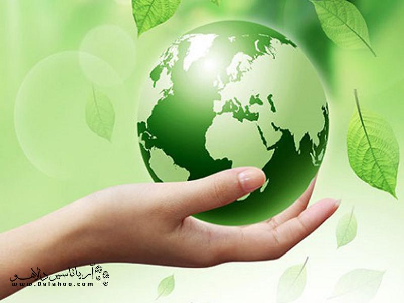 بقای زمین، بقای حیات ماست.