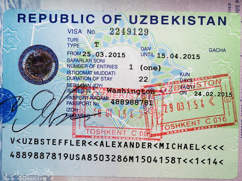 ویزای ازبکستان را با دالاهو بگیرید.