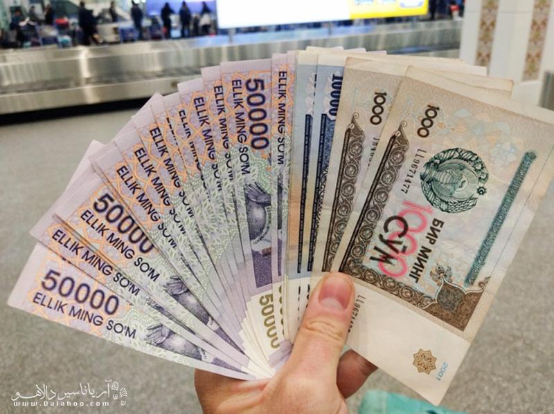 تبدیل ارز در ازبکستان