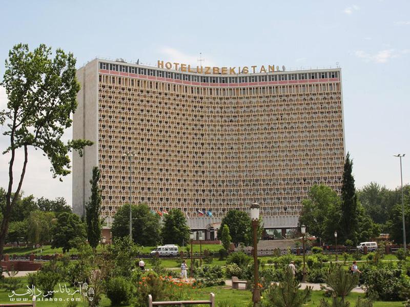 هتل ازبکستان