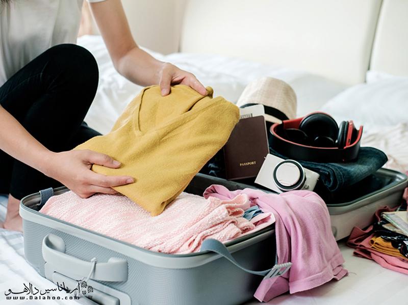 انتخاب لباس یکی از سختترین کارهای پیش از سفر است.