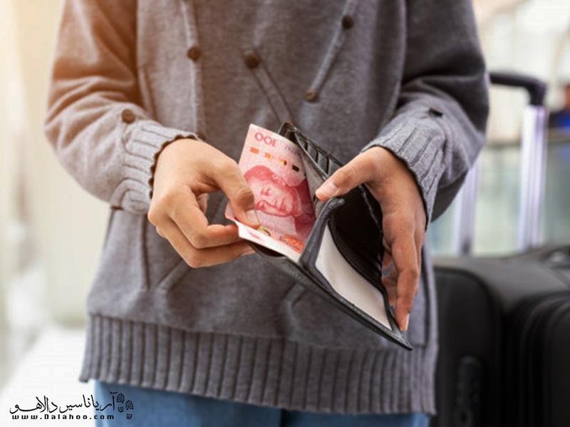 بهتر است در فرودگاه پولتان را چنج کنید.