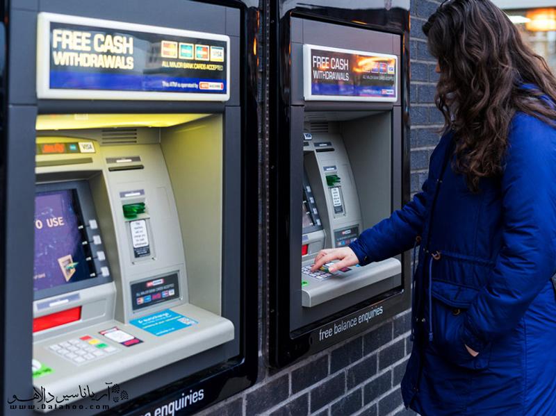 در سفر اگر بخواهید از دستگاه ATM ارز برداشت کنید، نرخ چنج آن بسیار بالاست.
