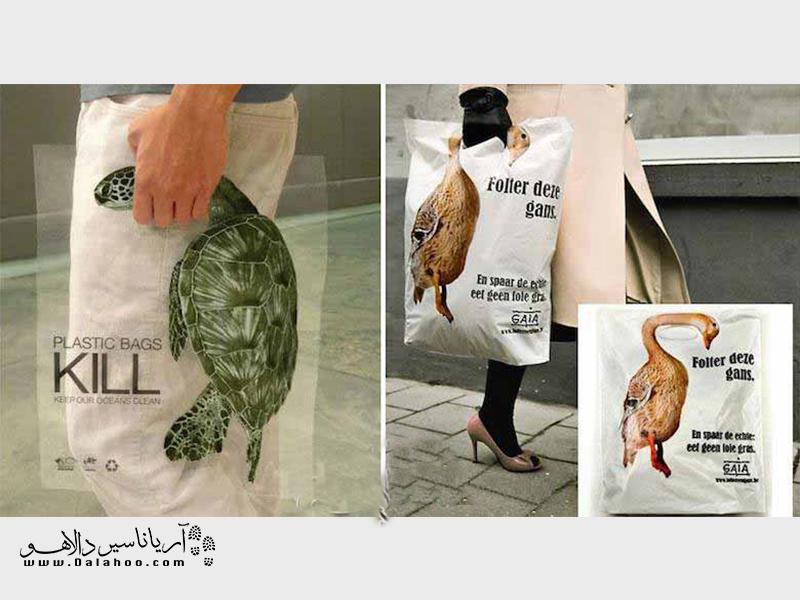 کیسههای پلاستیکی موجودات زیادی را از بین میبرد!  (به کیسههای پلاستیکی یک نه قاطعانه بگویید)