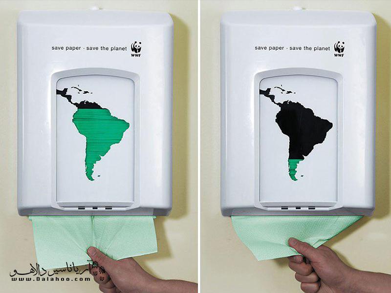 کاغذ و دستمالهای کاغذی کمتری مصرف کنیم تا زمین رو حفظ رو کنیم!