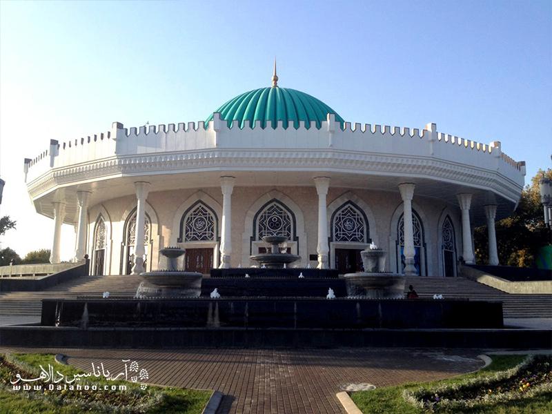 موزه امیر تیمور تاشکند.