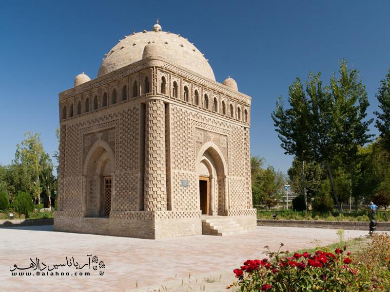آرامگاه اسماعیل سامانی در مرکز شهر بخارا قرار دارد.