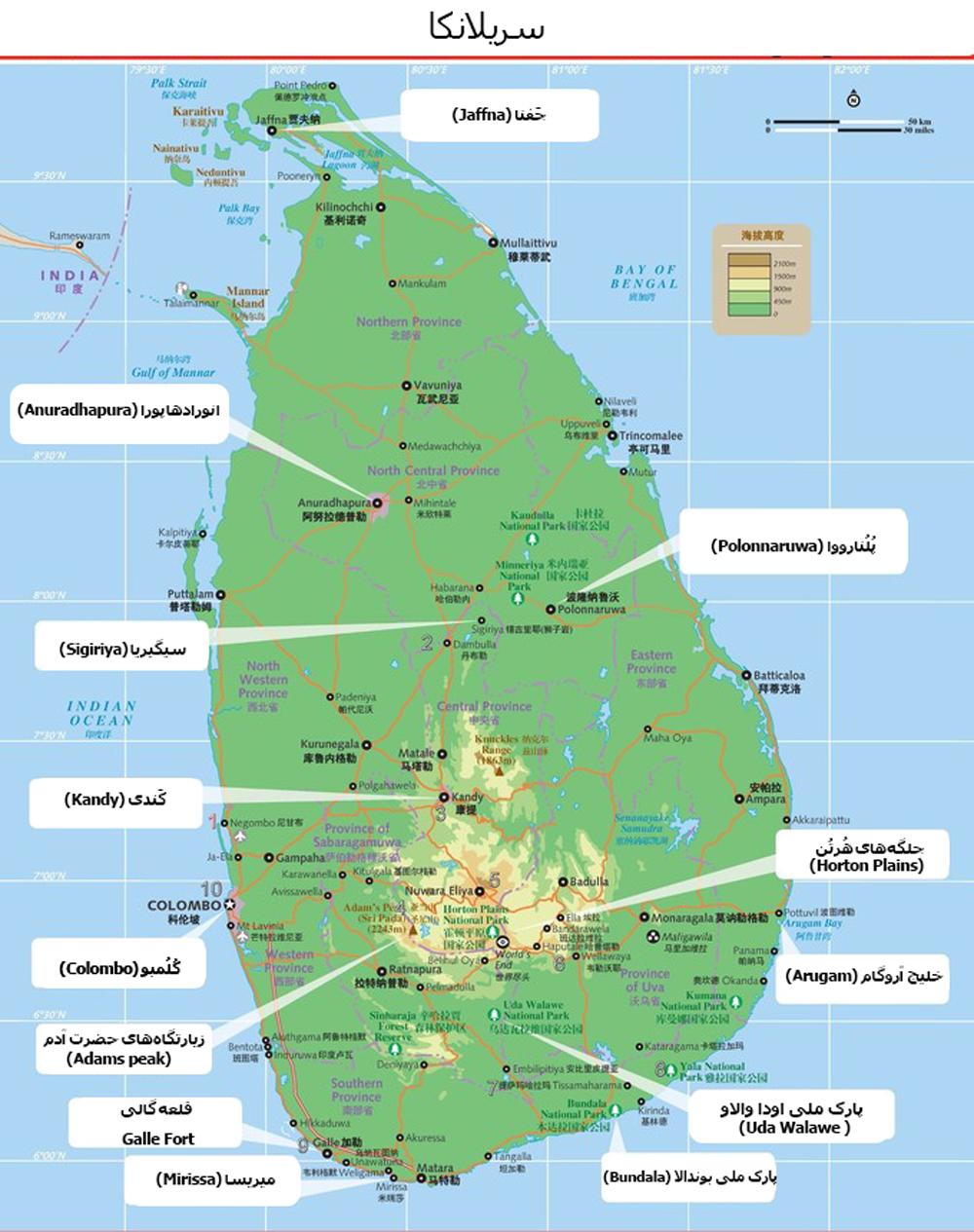 از آنجایی که این جزیره زیبا درست در کنار شبه جزیره هند قرار گرفته و شبیه به گوشواره است؛ به آن لقب گوشواره هند دادهاند.