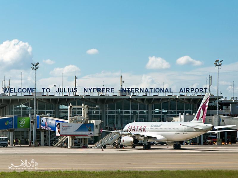 فرودگاه بینالمللی نیِرِر (Nyerere) در دارالسلام