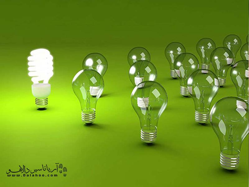 لامپهایی که حرارت تولید میکنند (انواع لامپهای قدیمی) را با لامپهای کمحرارت جایگزین کنید.