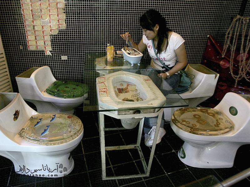 غذا خوردن در رستورانی شبیه به توالت!
