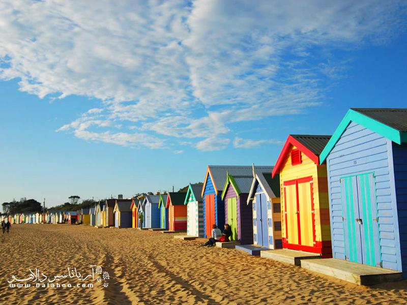 حمامهای رنگی ساحل برایتون استرالیا.