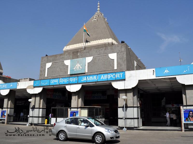 فرودگاه جامو در کشورهند.
