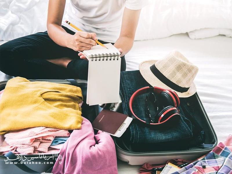 قبل سفر لیستی از موارد مورد نیاز خود بنویسید.