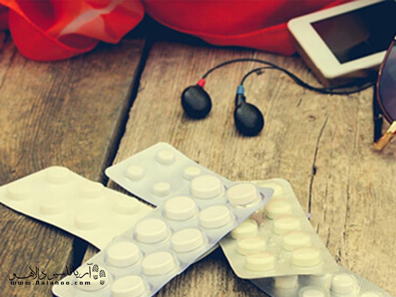 داروها و لوازم بهداشتی شخصی از جمله مواردی هستند که اهمیت بسیار زیادی در مسافرتها دارند.