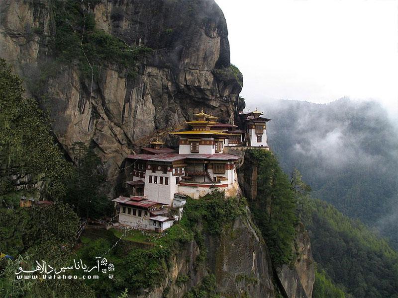 شهر پارو در غرب کشور بوتان است.