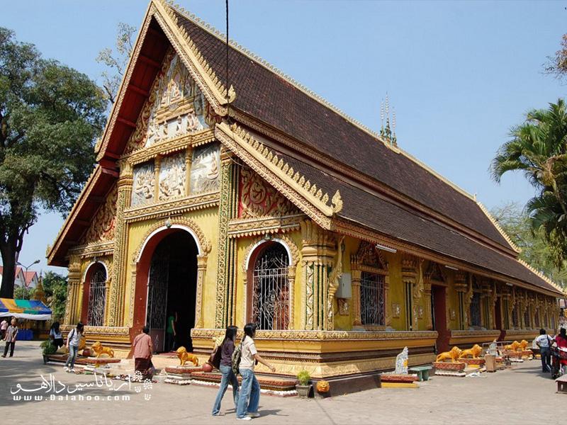 معبد بودایی سی موانگ در وینتیان -پایتخت لائوس- قرار دارد.