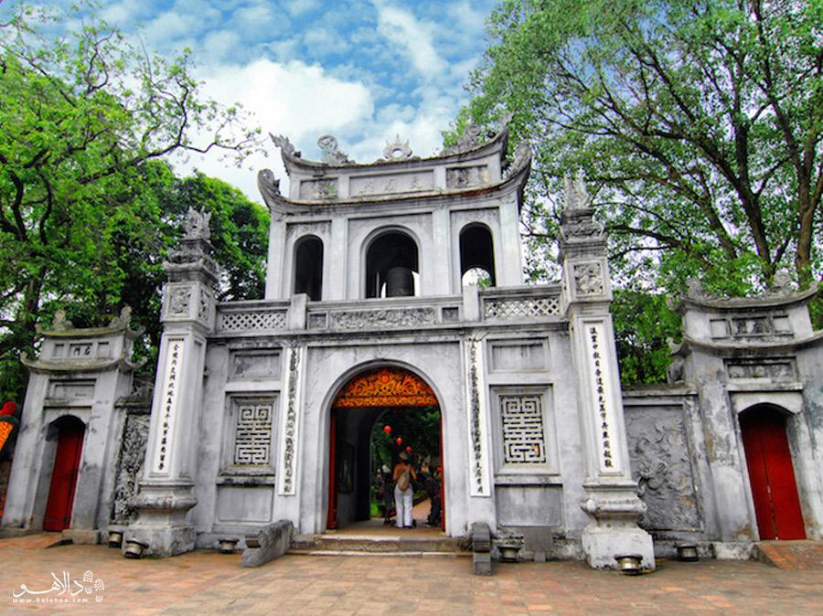 معبد ادبیات هانوی