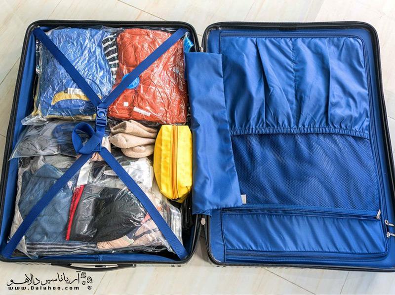 برای استفاده بهینه از فضای چمدان، میتوانید ازکیسههای وکیوم استفاده کنید..