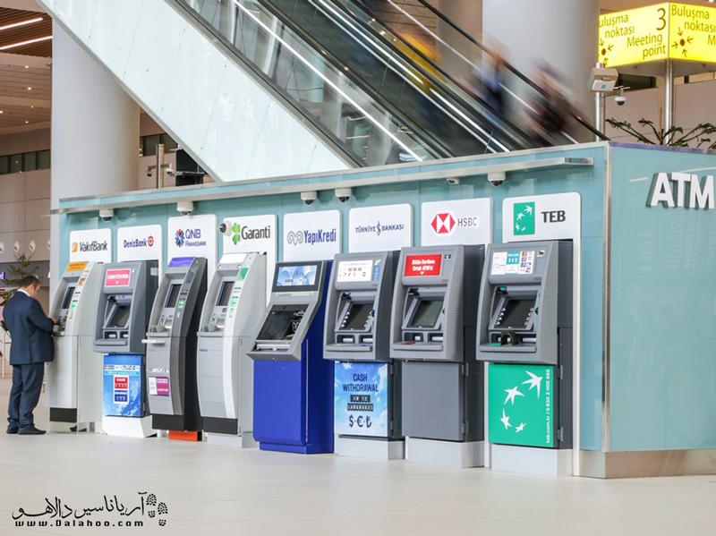 در فوردگاه  از دستگاههای خودپرداز برای تبدیل ارز خود استفاده کنید.