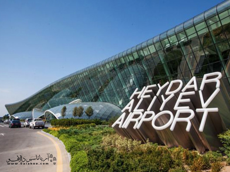 فرودگاه حیدر علیاف در باکو.