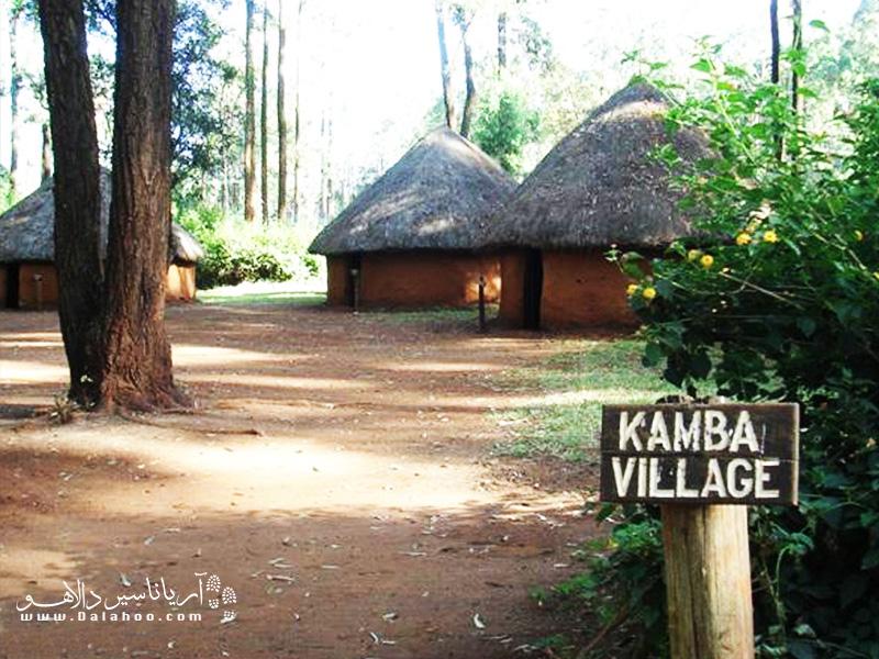 با رفتن به خانه بوماس خیلی چیزها درباره فرهنگ آفریقا یاد خواهید گرفت.