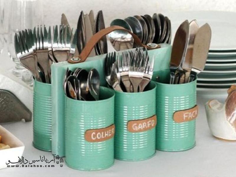 قوطیهای کنسرو میتوانند یک وسیله کاربردی در آشپزخانه شوند.
