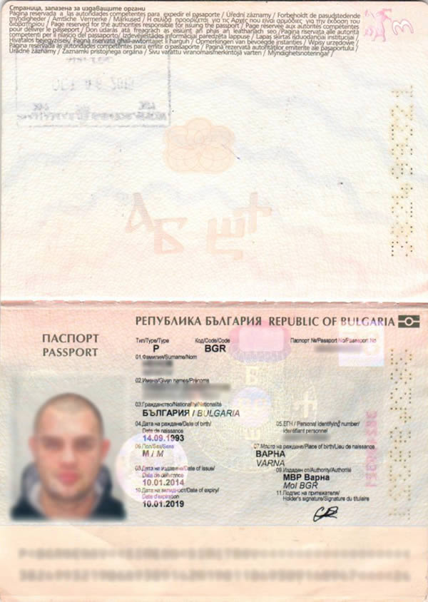 نمونه پاسپورت مهمان