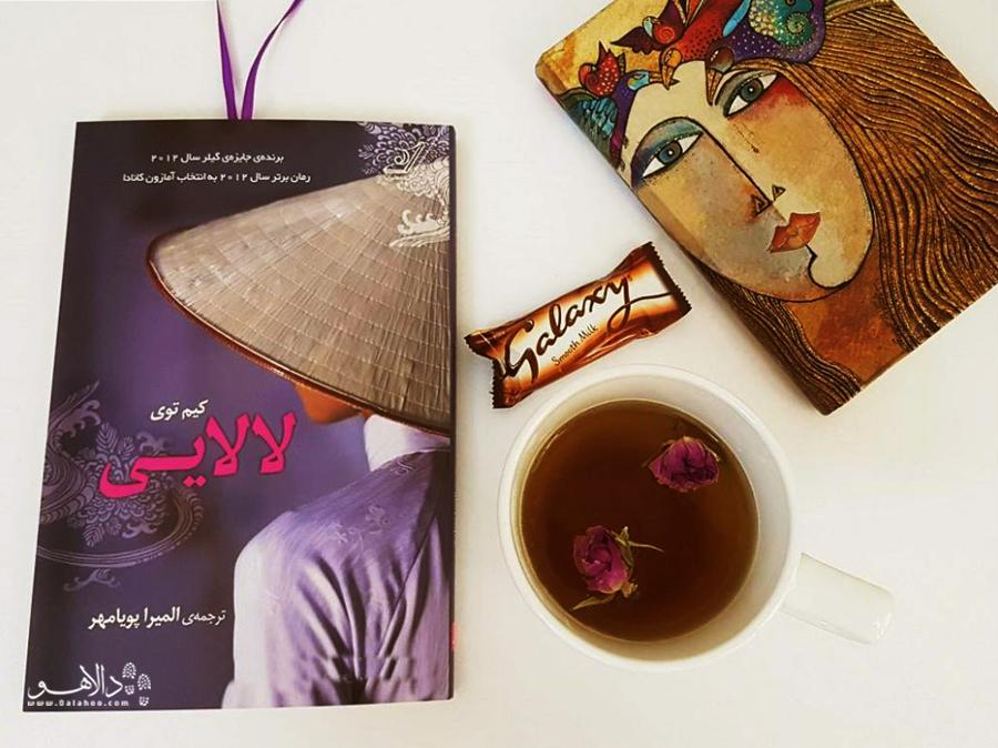 کتاب لالایی توسط انتشارات کتاب کوله پشتی در ١٣٦ صفحه منتشر شده است.