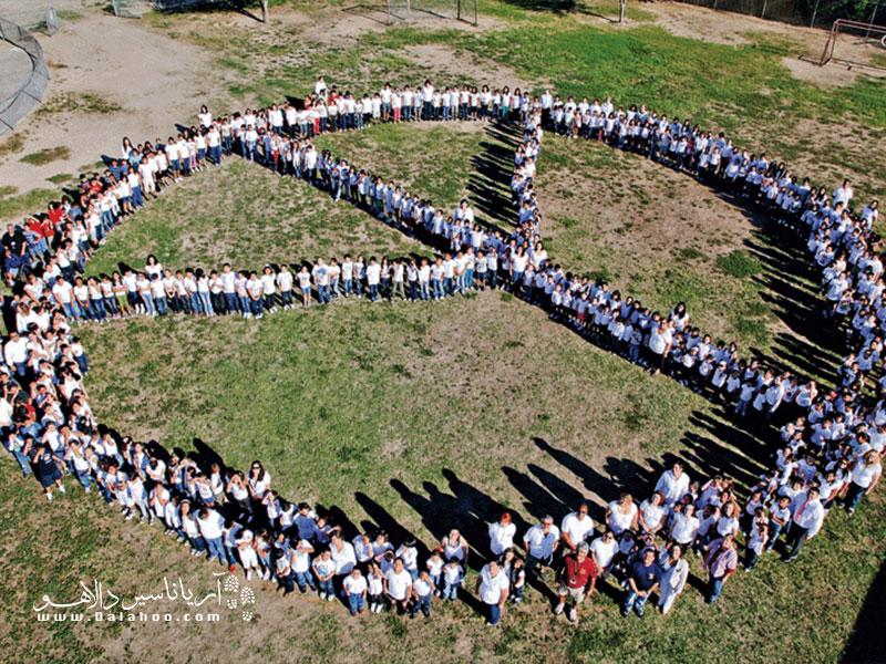 21 سپتامبر، روز جهانی صلح.