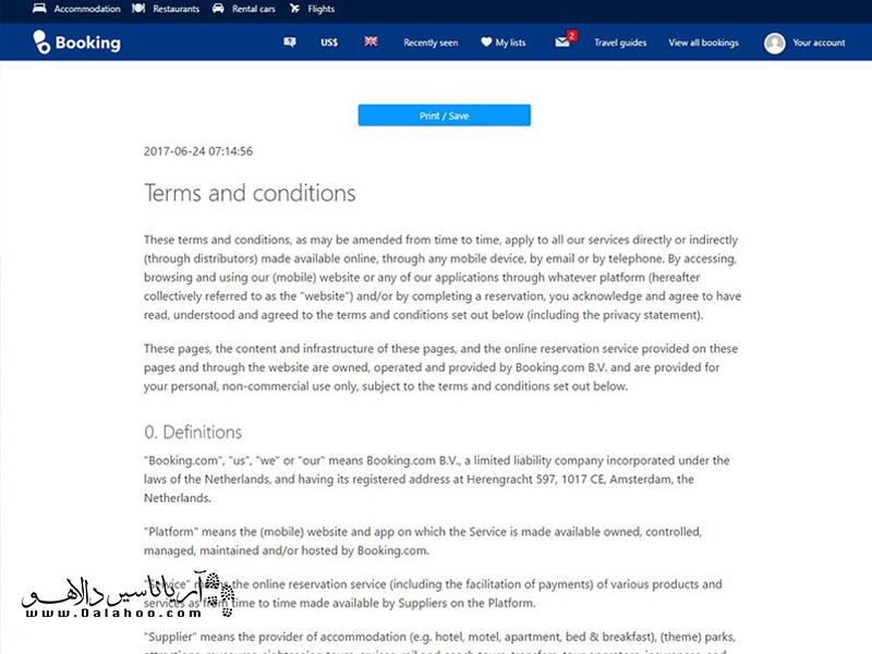 یک توصیهی کلی: حتما بخش بیانیه خدمات سایت (Terms and Conditions) را بخوانید تا با تمام ضوابط و قوانین بوکینگ آشنا شوید.
