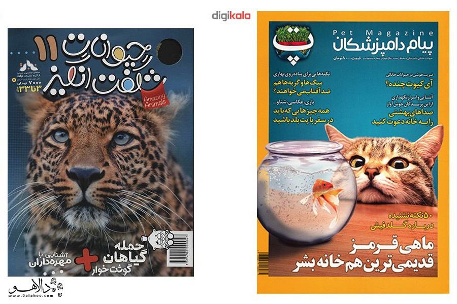 نشریات مربوط به حیوانات