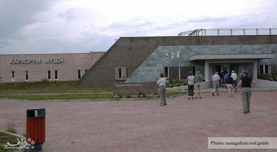 موزه خارخورین