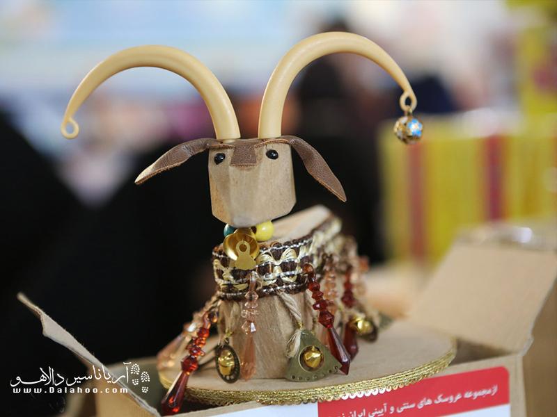 عروسک تکم؛  فرزندانمان را از همان سنین کودکی با سنتها و آیین زیبا و اصیل ایرانی آشنا کنیم.