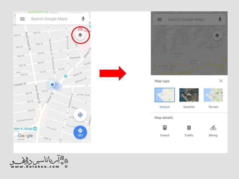 انتخاب نوع نقشه در گوگل مپس.