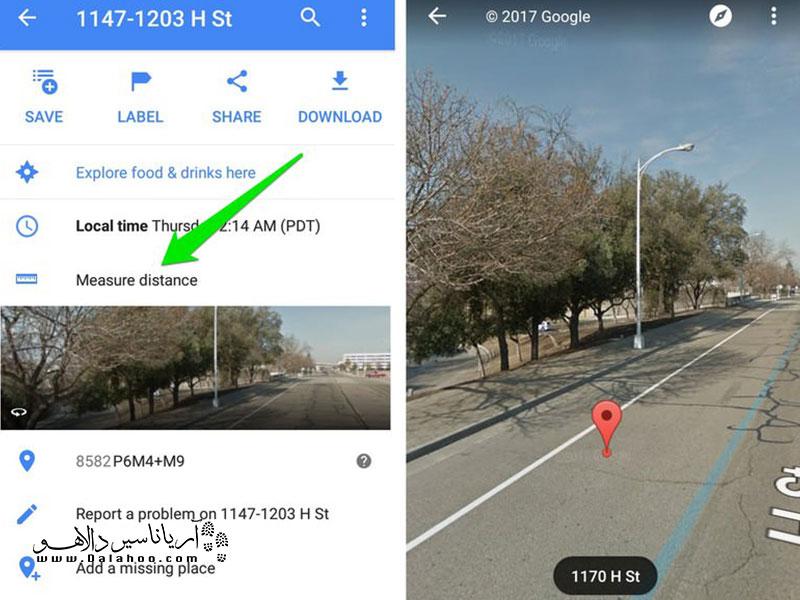 اپلیکیشن گوگل مپ امکانی دارد که با استفاده از آن میتوانید خیابانهای اطراف مقصدتان را در تصویر ببینید.