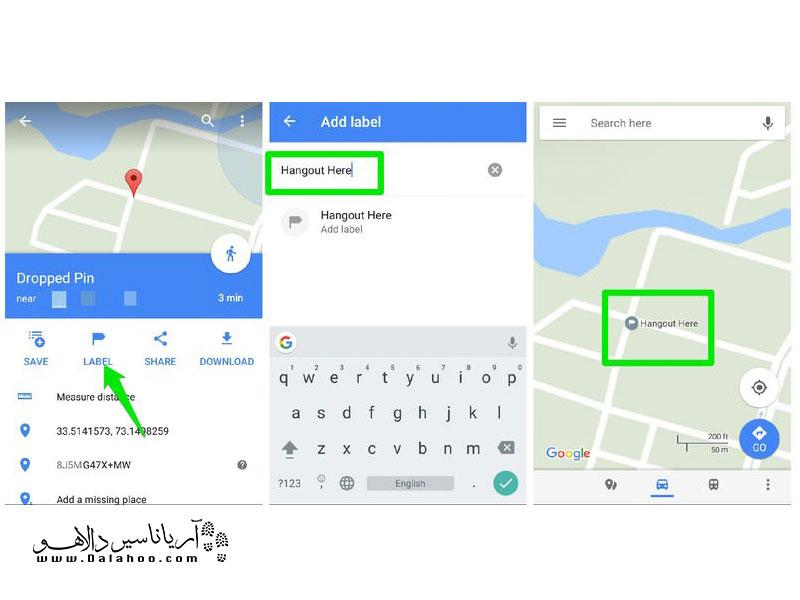 امکانی در گوگل مپ برای آگاه شدن از بزرگراهها و عوارضیها.