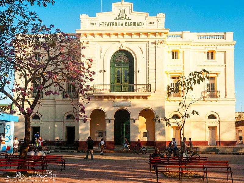 این شهر دقیقا همانچیزیست که شما از کوبا توقع ندارید! وقتی به سانتاکلارا رسیدید، همه آنچه که تصوراتتان در مورد کوبا بود؛ بههم میریزد.