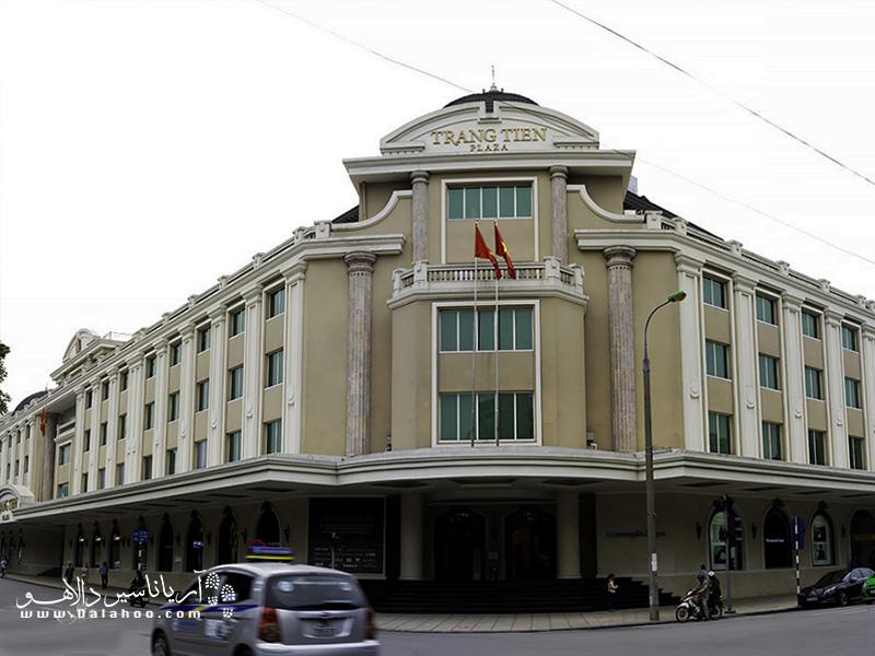 ترانگ تیِن پلازا(Trang Tien Plaza) حدود 5 دقیقه با دریاچهی هوآن کیِم فاصله دارد و یکی از بهترین پاساژهای خرید هانوی است.